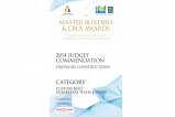 2014 Excellence in Building Awards Judges Commendation Canberra